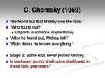 c chomsky 19691