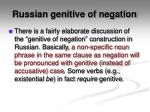 russian genitive of negation