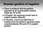 russian genitive of negation1