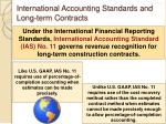 international accounting standards and long term contracts