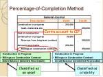 percentage of completion method4