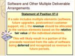 software and other multiple deliverable arrangements
