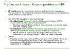 update on athena current position on hr