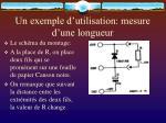 un exemple d utilisation mesure d une longueur2