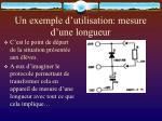 un exemple d utilisation mesure d une longueur4