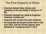 the first emperor of rome