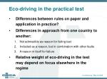 eco driving in the practical test