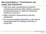 recommendations presentations and public oral statements
