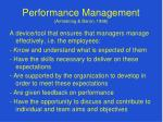 performance management armstrong baron 1998