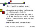 synthesizing nucleic acids