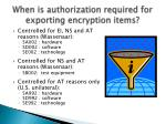 when is authorization required for exporting encryption items