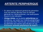 arterite peripherique1