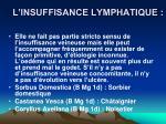 l insuffisance lymphatique