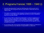 2 programul francez 1935 1940 i