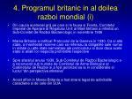 4 programul britanic in al doilea razboi mondial i
