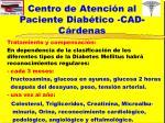 centro de atenci n al paciente diab tico cad c rdenas13