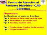centro de atenci n al paciente diab tico cad c rdenas7