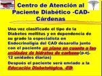 centro de atenci n al paciente diab tico cad c rdenas8