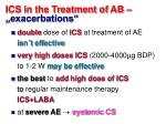 ics in the treatment of ab exacerbations
