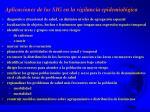 aplicaciones de los sig en la vigilancia epidemiol gica