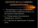 ascenso en la carrera administrativa1