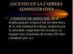 ascenso en la carrera administrativa13