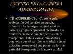 ascenso en la carrera administrativa14