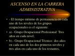 ascenso en la carrera administrativa2