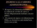 ingreso a la carrera administrativa