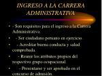 ingreso a la carrera administrativa1