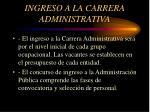 ingreso a la carrera administrativa2