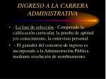 ingreso a la carrera administrativa4