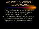 ingreso a la carrera administrativa5