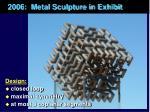 2006 metal sculpture in exhibit
