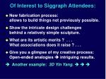 of interest to siggraph attendees