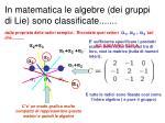 in matematica le algebre dei gruppi di lie sono classificate