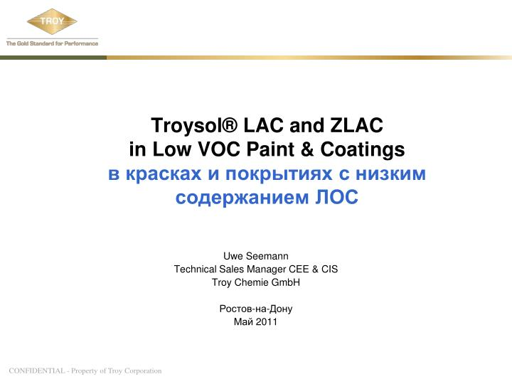 troysol lac and zlac in low voc paint coatings n.