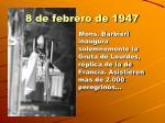 8 de febrero de 1947