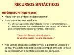 recursos sint cticos5
