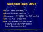 epid miologie 2003