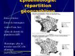 epid miologie r partition g ographique