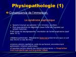 physiopathologie 1