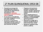2 plan quinquenal 1953 58