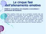 le cinque fasi dell allenamento emotivo1