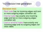 4 3 decision tree generation