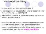 4 4 model overfitting