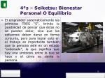 4 s seiketsu bienestar personal o equilibrio