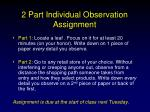 2 part individual observation assignment