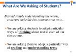 what are we asking of students