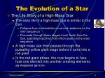 the evolution of a star3